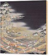 Spirit of Japan T29 Wood Print