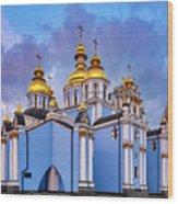 St. Michael's Golden-domed Monastery Wood Print