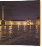 St. Petersburg Palace Square Wood Print