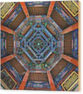 Summer Palace Ceiling Wood Print