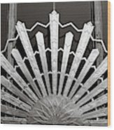 Sunrays Sunburst Art Feature Wood Print