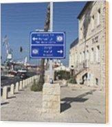 Tel-aviv Jaffa Road Sign Wood Print