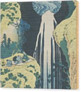 The Amida Waterfall In The Province Of Kiso  Wood Print