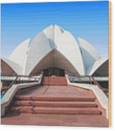 The Lotus Temple, Located In New Delhi Wood Print