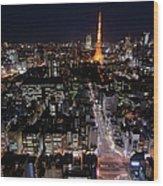 Tokyo At Night Wood Print