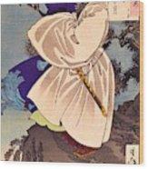 Top Quality Art - Choryo Wood Print