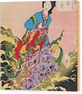 Top Quality Art - Jyoga Hongetsu Wood Print