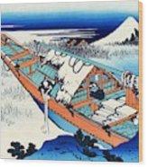 Top Quality Art - Mt,fuji36view-joshu Ushibori Wood Print