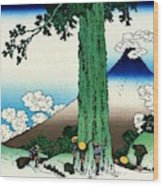 Top Quality Art - Mt,fuji36view-koshu Mishimagoe Wood Print