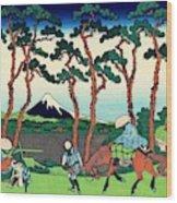 Top Quality Art - Tokaido Hodogaya Wood Print