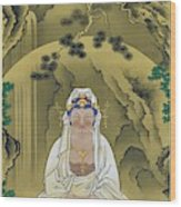Top Quality Art - White Robed Kannon Wood Print