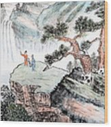 Traditional Chinese Painting , Landscape Wood Print