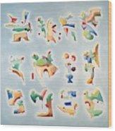 Twelve Glyphs Wood Print