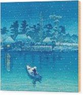 USHIBORI - Top Quality Image Edition Wood Print