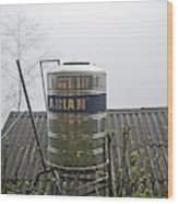 Vietnam Style Water Tower Wood Print