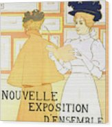 Vintage Poster Advertising A Exhibition At The Salon Des Cent, 1896  Wood Print