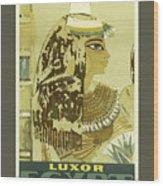 Vintage Travel Poster - Luxor, Egypt Wood Print