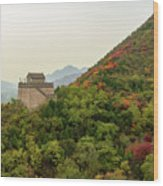 Watch Tower, Great Wall Of China Wood Print