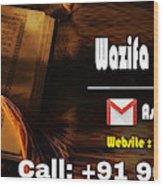 Wazifa To Remove Bad Thoughts  Wood Print