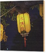 Yellow Chinese Lanterns On Wire Illuminated At Night  Wood Print