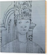 Young His Royal Highness Kabaka Ssabasajja Ronald Edward Frederick Kimera Muwenda Mutebi II  Wood Print