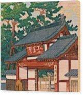 Zuizenji - Top Quality Image Edition Wood Print