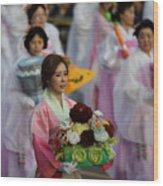 Lantern Festival Celebrates Buddha's Birthday Wood Print