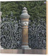 Architectural detail in Russia Wood Print