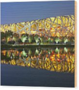 Beijing Olympic statium at night Wood Print