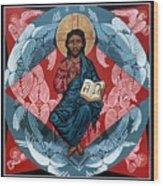 Christ Enthroned Wood Print