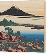 Dawn At Isawa In Kai Province Painting By Katsushika Hokusai