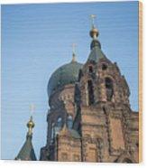 Harbin St. Sophia church Wood Print