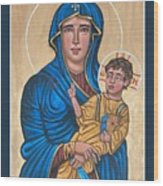 Mother of God Protectress of Health Wood Print