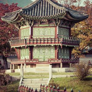 Emperor Palace At Seoul  South Korea  Photograph by Mariusz