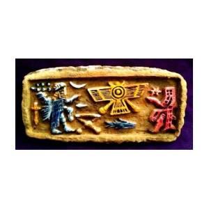 Anunnaki Ancient Sumerian Aliens Gods 2500 B c  Relief by