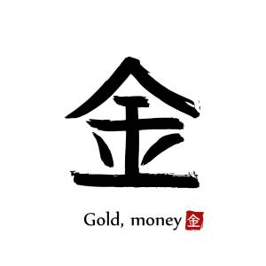 Hand Drawn Hieroglyph Translate Gold, Money   Vector Japanese Black Symbol  On White Background With Text  Ink Brush Calligraphy With Red Stamp(in
