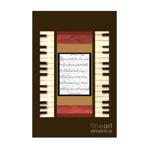 Piano Keys Sheet Music To Keep Of The Promise By Kristie Hubler