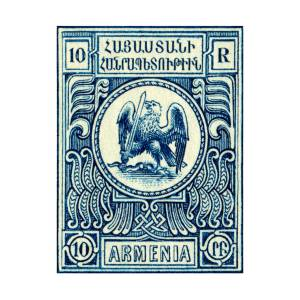 1920 Armenian Eagle Stamp By Historic Image