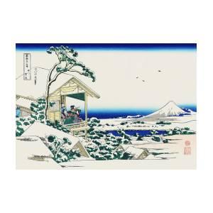 Tea House At Koishikawa The Morning After A Snowfall Painting By Katsushika Hokusai