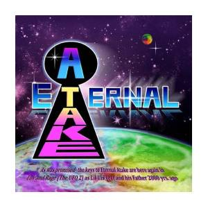 Lil Uzi Eternal Atake Album Digital Art By Kacey S Weiss
